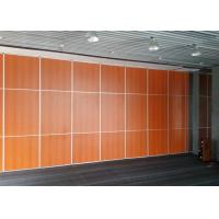 Wooden Banquet Hall Exhibition Partition Walls Room Dividers Manufactures