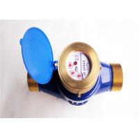 Cold Brass Multi Jet Water Meter DN50 ISO 4064 Class B, BSP Thread Manufactures