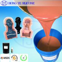 China Resin Crafts Mold liquid Silicone Rubber raw material on sale