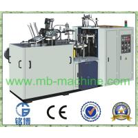 China Double pe coated paper cup making machine MB-S12 on sale