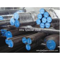 DIN 1.2379 / AISI D2/ SKD11 Cold Work Tool Steel, 1.2379/D2/SKD11 tool steel round bars, 1.2379/D2/SKD11 steel plates Manufactures