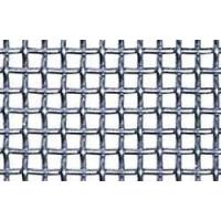 Quality Woven Wire Mesh, Galvanized for sale