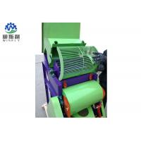 Green Automatic Peanut Sheller , Groundnut Processing Machine Compact Structure Manufactures