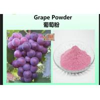 Infant Food Natural Pigment Powder / Purity Grape Powder Long Preservative Time Manufactures