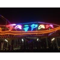 DC5V Outdoor Advertising Led Channel Letter With RGB Full Color Effect Manufactures