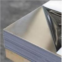 China Hexagonal Shape Punched Perforated Metal Panels Stainless Steel Sheets 0.08-100mm on sale