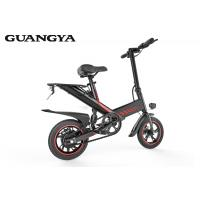 14 Inch Electric Folding Bike Lightweight Environmental Protection Energy Saving Assistant for sale