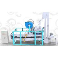Pumpkin seed shelling machine TFHB150 Manufactures