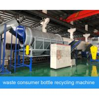 3 Phase Flakes Plastic Scrap Washing Machine CE ISO Certificate High Capacity Manufactures