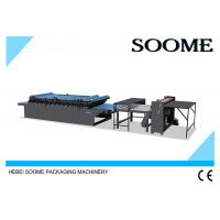 7800*2200*1100mm Auto Feed Laminator Manual Paperboard Laminating Machine Manufactures
