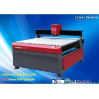 1313DS  Latest Versions CNC Router,cnc router machine with Y axis linear rail upgrade Manufactures