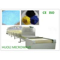 High Efficient Powder Drying Equipment Microwave Dehydrator Manufactures