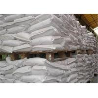 Powder / Liqiud ACH Chemical Al2 OH 5Cl·2H2O For Water Treatment Flocculating Agent Manufactures