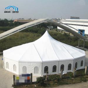 China Durable PVC Fabric Multi Sided Tent Waterproof High Peak Top VIP Lounge on sale