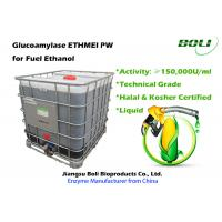 Technical Grade Liquid Amyloglucosidase Enzyme , Biological Enzymes For Fuel Ethanol Industry Manufactures