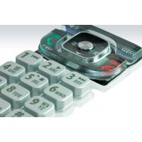 High Grade Remote Control Keypad Use Metal Laser Surface Silicone Rubber Button Manufactures