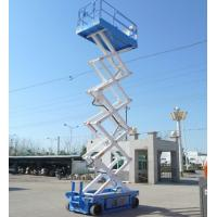 China Self-propelled electric powered Scissor platform on sale