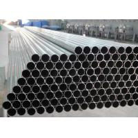 China Customized Titanium Seamless Pipe , ASTM F67 , ASTM F136 and Gr3 on sale