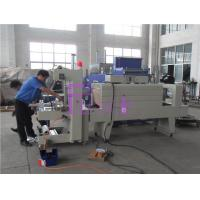 Manual Paper Pallet Bottle Packing Machine For Beverage Processing 8 bags / min Manufactures