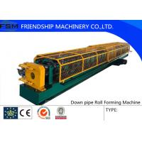 PLC Automatic 80mm / 110mm Square Downspout Roll Forming Machine With Hydraulic Cutting Manufactures