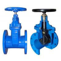 DN700 RSV Ductile Iron Gate Valve With PN16 Pressure Rating SABS 664 Standard Manufactures