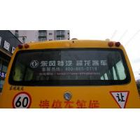 Quality HD 360 Degree  Bus Camera Systems Wide Angle Cameras For Trucks and Buses, Bird View System for sale