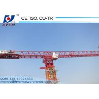 Tower Crane Manufacture 16 tons 7030 Construction Topless Tower Crane Factory Manufactures