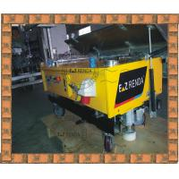 2.2Kw Electric Gypsum Plaster Machine For Lime Concrete Mortar Wall Applied 220V/380V Manufactures