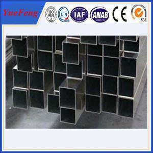 YueFeng produce anodized extrusion aluminum profile, extrusion aluminium tube Manufactures