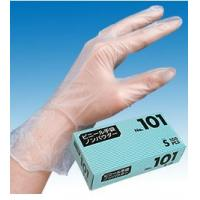 China Ambidextrous Disposable Vinyl Gloves Powdered on sale