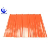 China Environment Friendly Pvc Roof Shingles Corrugated Resin Noise Reduce Roofing on sale