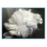 1.2D Semidull Optical Regenerated Polyester Staple Fiber For High Speed Spinning Manufactures
