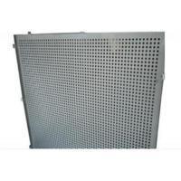 Buy cheap Perforate Hole Aluminium Composite Panel from wholesalers