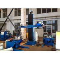 Adjustable Pipe Welding Equipment Column Boom Manipulator For Tank Vessel Seam HC Series Manufactures