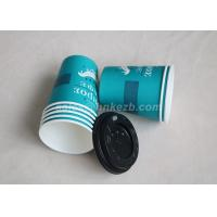 Quality PLA Blue Disposable Paper Cups , Insulated Paper Coffee Cups With Lids for sale