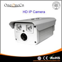 China High Definition CCTV Security IP Camera Surveillance High ResoluHion on sale