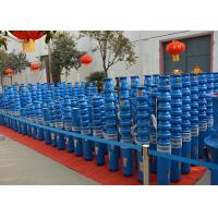Buy cheap 25 HP 18.5kw Deep Well Submersible Pump Cast Iron / Stainless Steel Material from wholesalers