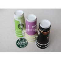 China Disposable Double Wall Hot Drink Paper Cups 8 Oz Personalized Heat Insulated on sale