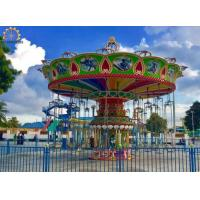 Attractive Flying Chair Ride , FPR And Steel Amusement Park Swing Ride Manufactures