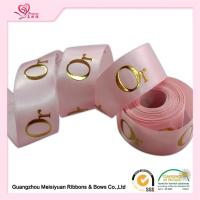 """China 5 / 8"""" custom printed Hot stamping ribbon for wedding favors Gold color wholesale"""