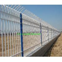 Pressed Spear Fencing (HX-P-001) Manufactures