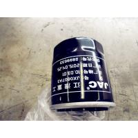 Professional Transmission Oil Filter Forklift Filter Removal Dust Particles Manufactures