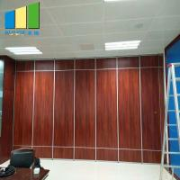 Aluminum Frame Sliding Folding Door Wooden Sound Proof Partition Movable Wall System Manufactures