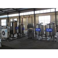 China Stainless Steel Milk Processing Machine , Pasteurized Milk Processing Line on sale