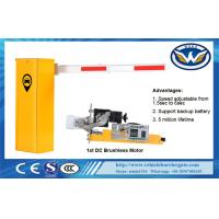 Buy cheap Economical DC Motor Automatic Barrier Gate With 24V DC Motor Brushless Hall from wholesalers