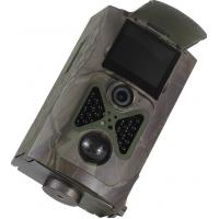 12MP Covert Scout Outdoor Wildlife Camera MMS NTSC TV - out weatherproof Manufactures