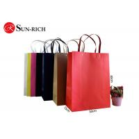 Wholesale Small Paper Gift Bag With Flat Paper Rope Handle Manufactures