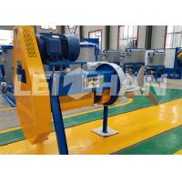 5.5 - 45kw Paper Grinding Machine , Chemical Agitator Mixer For Paper Pulping Manufactures