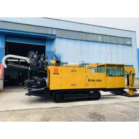 Buy cheap Medium Horizontal Drilling Machine S700/1000 Electric Design High Efficiency from wholesalers