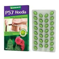 China China top herbal effective weight loss product---P57 Hoodia Cactus Slimming Capsule on sale